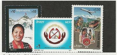 Nepal, Postage Stamp, #544-546 Mint NH, 1994