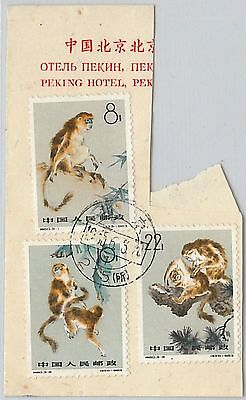 56490 -  China - Postal History:  Small Cover  Cut- Out  1965 - Monkey