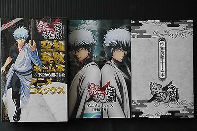 "JAPAN Gintama: The Movie: The Final Chapter: Be Forever Yorozuya ""Name & Anime"