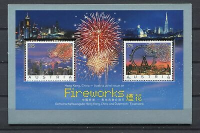 s11068) AUSTRIA MNH**2006, Fireworks s/s (2 countries)