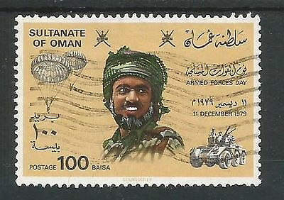 Sultanate of Oman 1979 Armed Forces Day 100b used