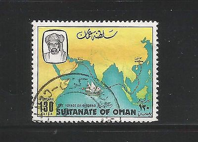 Sultanate of Oman 1981 130b Voyage of Sinbad used