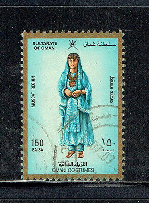 Sultante of Oman 1989 Costumes 150b used