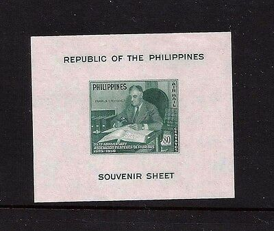 Philippines 1950 25th Anniv. Philatelic Associations MS mounted mint