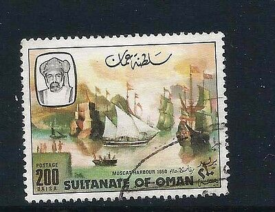 Sultanate of Oman 1981 Voyage of Sinbad 200b used