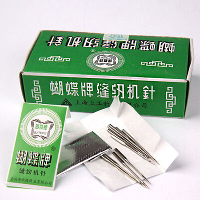 50pcs Threading Needles Pins for Domestic Sewing Pin Machine 9/11/12/14/16/18/20