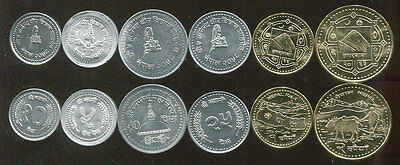 Nepal Set Of 6 Coins 5 10 25 50 Paisa 1 2 Rupee Unc
