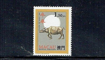Macau 1995 Year of the Ox stamp ex-MS unmounted mint as per scan