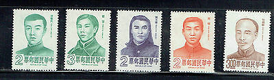 Taiwan 1980's Famous Chinese x 5 different stamps unmounted mint