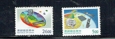 Taiwan 1997 Electronic Industry set unmounted mint