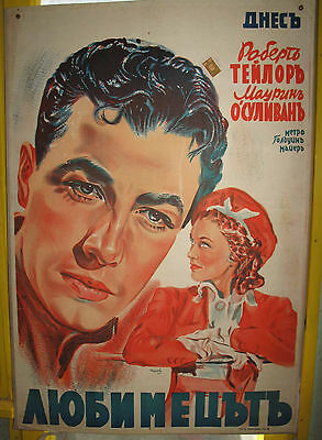 1938  THE CROWD ROARS MGM MOVIE CINEMA original poster Robert Taylor 39,4''