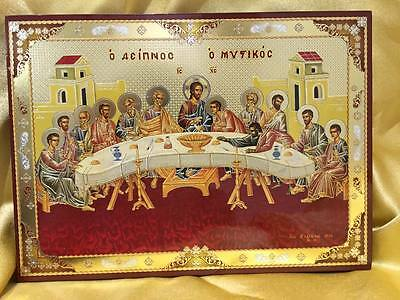 The Last Supper Greek Orthodox Icon. Large