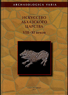The Art of the Abkhazian kingdom VIII-XI centuries. Christian monuments Anakopia
