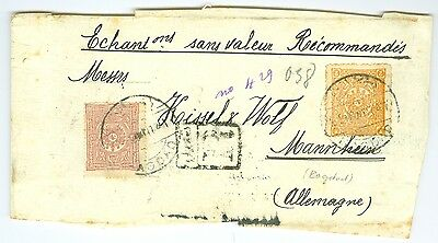 TURKEY/IRAQ: Registered samplefront to Germany, scarce.