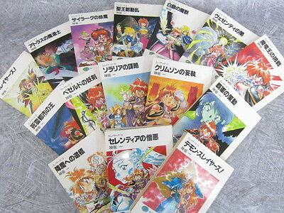 SLAYERS Novel Complete Set 1-15 Hajime Kanzaka Araizumi Book Japan FJ*