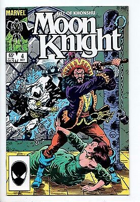 Moon Knight #4 - (Marvel, 1985) - VF/NM