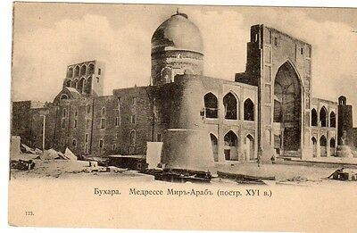 Russian Central Asia: 1910s Bukhara - Medresse Mir Arab