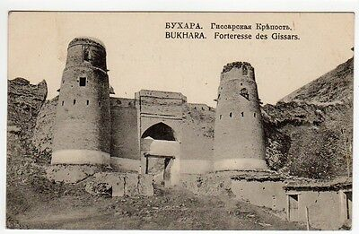 Russian Central Asia: 1910s Bukhara - Gissars Fortress
