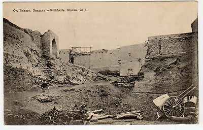 Russian Central Asia: 1900s Old Bukhara - Sindan