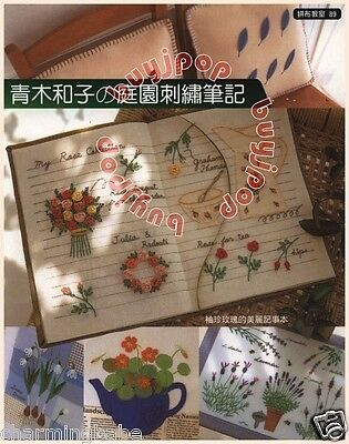 Chinese SOLD OUT Japanese Embroidery Craft Pattern Book  My Garden Kazuko Aoki