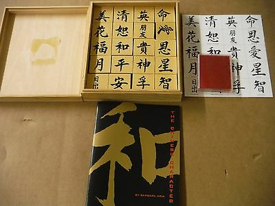 The Chinese Character Stamp Set, Barbara Aria, Excellent Condition
