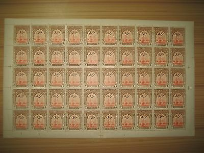Pakistan Bahawalpur 1948 4An. MNH Complete Sheet of 50 Stamps.