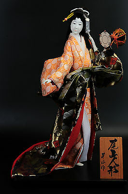 """Japanese KYOTO GEISHA Doll  with a traditional percussion """"Tuzumi"""""""