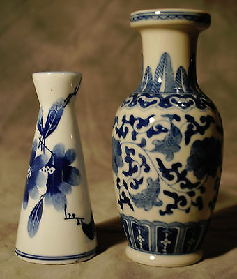 Vintage Porcelain Japanese / Chinese / Asian Flow Blue Small Vases Lot Of 2