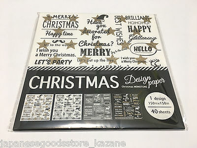 Origami Chiyogami Paper 40 sheets 1 design 4 Colors Christmas #002 Made in Japan