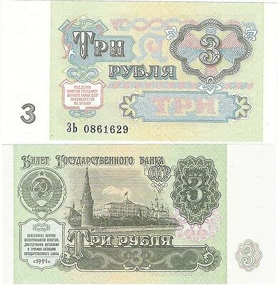 Russia 3 Rubles 1991 P-238a UNC Uncirculated Banknote