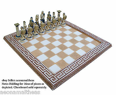 Macedonian themed set of 16no chess pawns - BLUE - for 45xm x 45cm chessboards