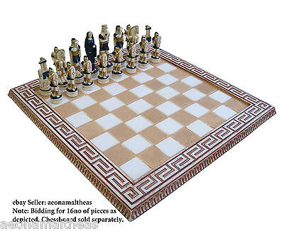 Hellenic themed set of 16no chess pawns - BLUE - for 45xm x 45cm chessboards