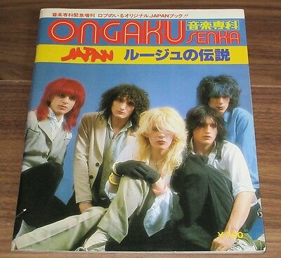 Japan (band) DAVID SYLVIAN Japanese ALL JAPAN magazine ONGAKU SENKA more listed