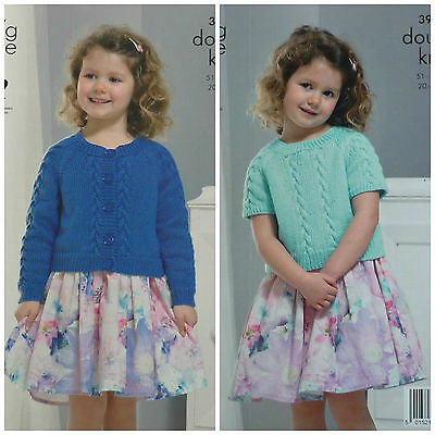 KNITTING PATTERN Girls Short Sleeve Round Neck Cable Jumper DK King Cole 3940