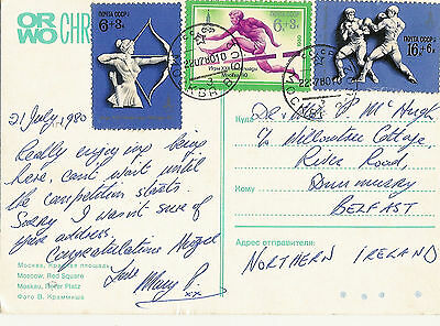 Mary Peters Gb & N Ireland Signed Postcard 1980 Olympics, Moscow + Coa