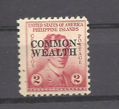 Philippines ,1936/37 , Commonwealth , Stamp O.p. Perf,  Mnh