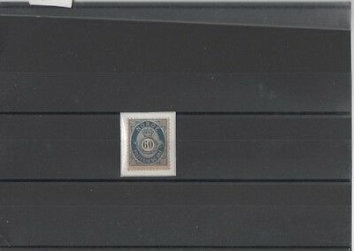Norway - not used - 1889 - n 57 - unificato