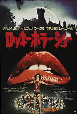 THE ROCKY HORROR PICTURE SHOW Movie POSTER 27x40 Japanese Tim Curry Susan