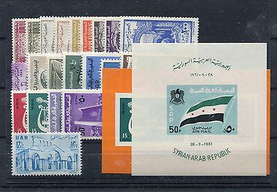 s11683) SYRIA MNH** 1961, complete year sets 21v + 2 S/S