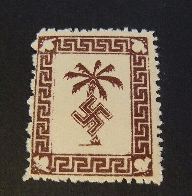 """GERMANIA GERMANY,REICH 1943 FELDPOST"""" TUNIS ROMMEL""""1V.**  Mic.5A  Signed on Back"""