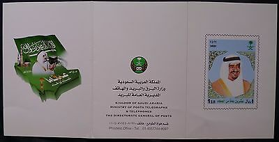 Saudi Arabia 20 Years of Achievement Under King Fahd Brochure SC#1324 NO STAMPS
