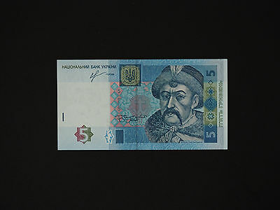 UKRAINE BANKNOTES  5 HRYVNIA NOTE  -  Quality Images  -  DATE 2013     MINT UNC