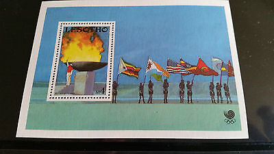 Lesotho 1988 Sg Ms842 Olympic Games (2Nd Series) Mnh