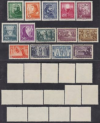 BT4366 - Hungary 1938 Postage stamps set Yv#508A/512C - Unused MNH Luxe
