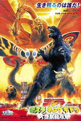 GODZILLA, MOTHRA AND KING GHIDORAH: GIANT MONSTERS ALL-OUT ATTACK Movie POSTER