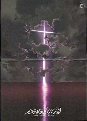 EVANGELION: 2.0 YOU CAN (NOT) ADVANCE Movie Promo POSTER Japanese C