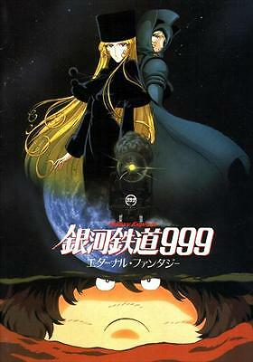 GALAXY EXPRESS 999: ETERNAL FANTASY Movie POSTER 27x40 Japanese