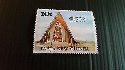 Papua New Guinea  1984 Sg 482 Opening Of New Parliament House Mnh