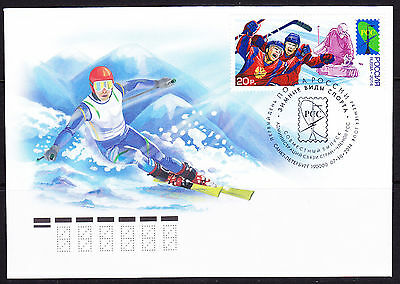 Russia 2014 Hockey World Cup FDC