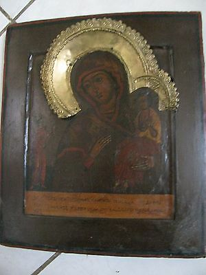 Antique Russian Icon Mother Of God